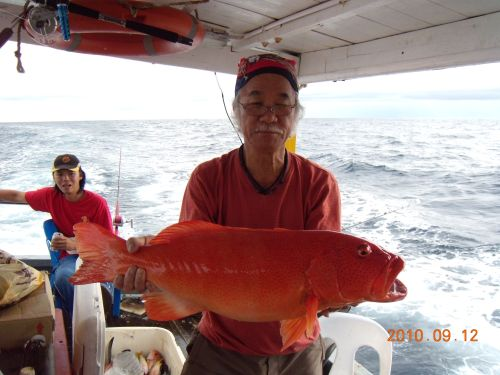 Mr Chang from Ranau, Sabah.