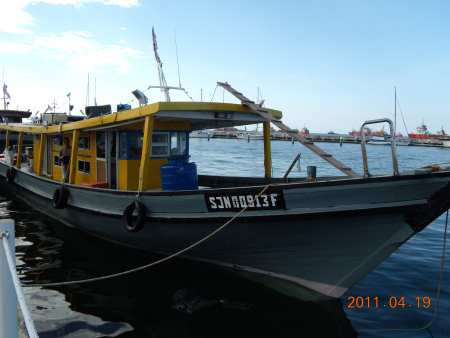 7 Star Fishing Boat